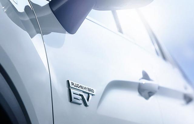 Pourquoi opter pour l'hybride rechargeable ?